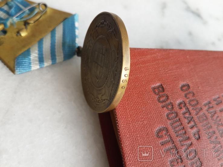 Медаль Нахимова старая копия Гиренко номер 8050, фото №13