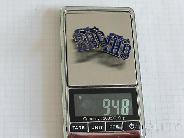 Серебрянные вставки с эмалями ІИС ХС на оклад, фото №11
