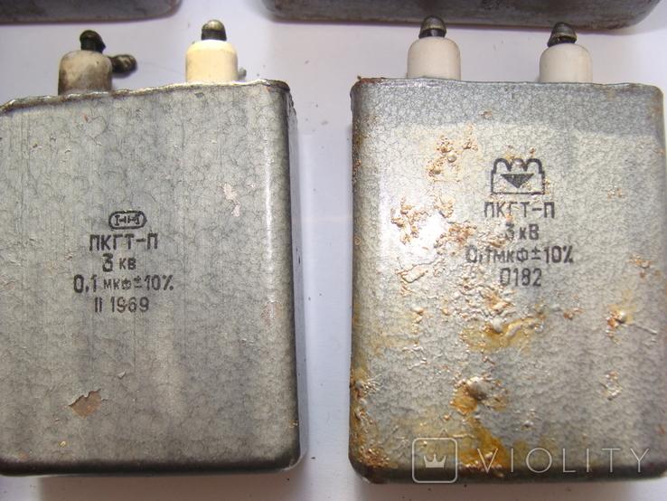 Конденсаторы К75-15 5кВ 2шт. ПКГТ-П 5кВ1шт.  ПКГТ-П 3кВ 4шт., фото №3
