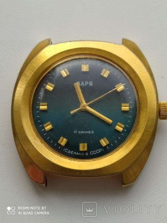 Часы Заря AU10.