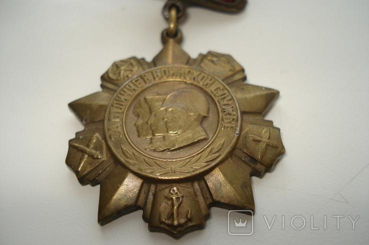 """Копия медали """"За отличие в воинской службе"""" 1 степень, фото №3"""