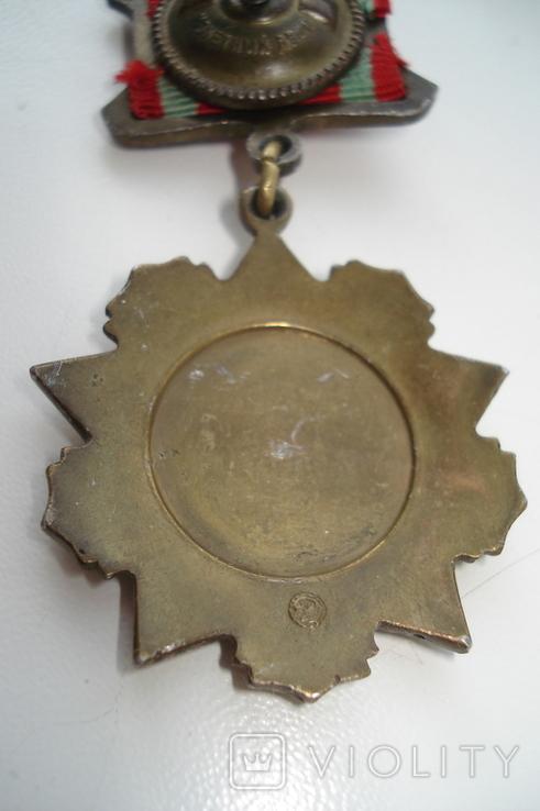 """Копия медали """"За отличие в воинской службе"""" 1 степень, фото №5"""