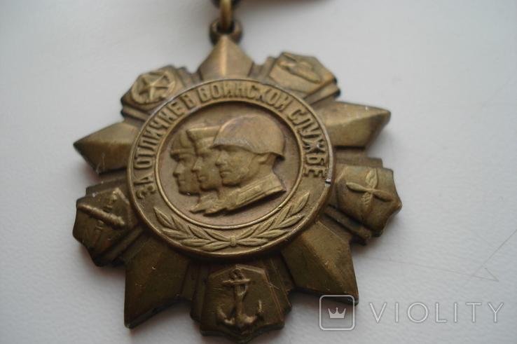 """Копия медали """"За отличие в воинской службе"""" 1 степень, фото №6"""