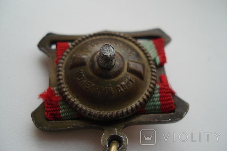 """Копия медали """"За отличие в воинской службе"""" 1 степень, фото №9"""