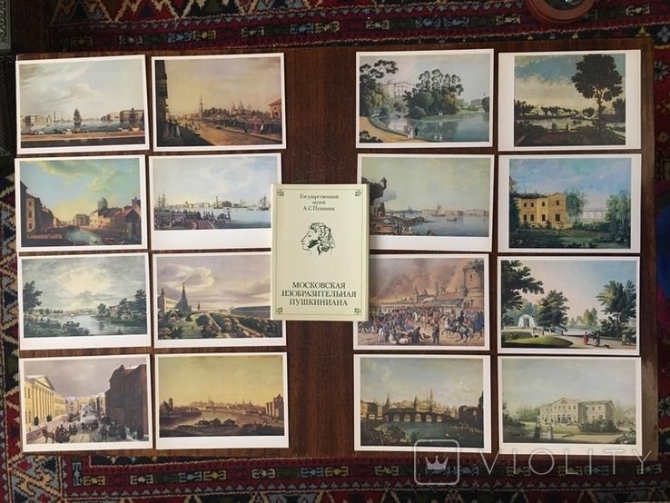 Открытки А.С. Пушкина., фото №11