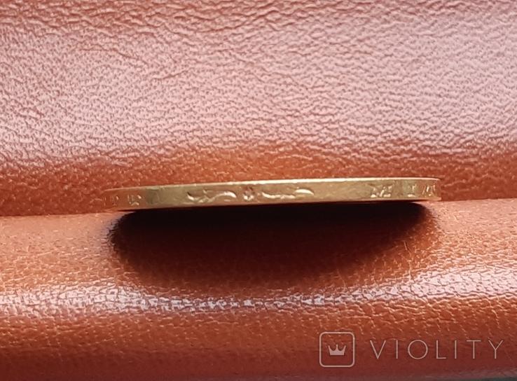 Золото. 20 марок 1888 г. Пруссия, фото №8