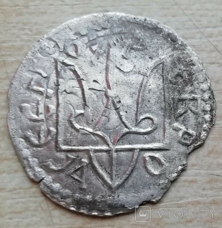 Серебряник Владимира тип 2 серебро копия №2, фото №3