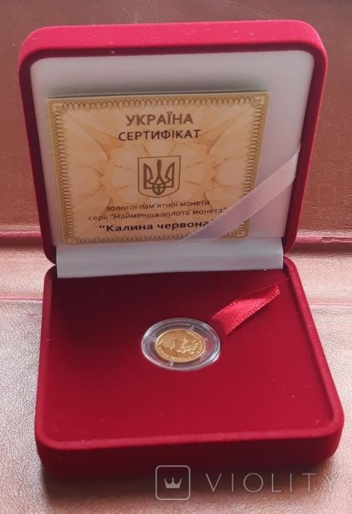 Україна 2 гривні 2010 Калина червона