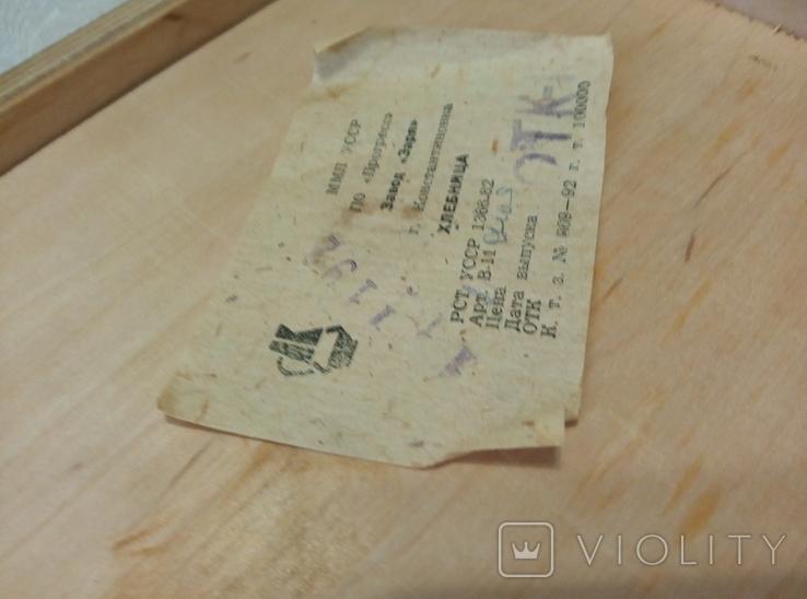 Деревянная хлебница. СССР., фото №9