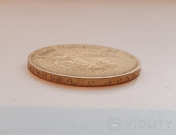 10 рублей 1900, фото №6
