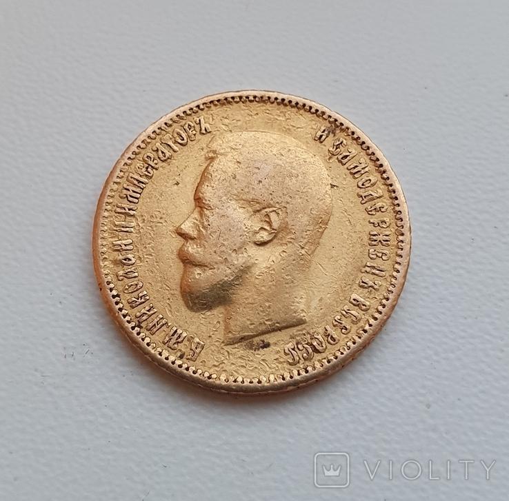 10 рублей 1900, фото №7