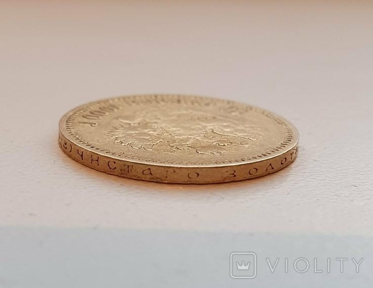 10 рублей 1900, фото №9