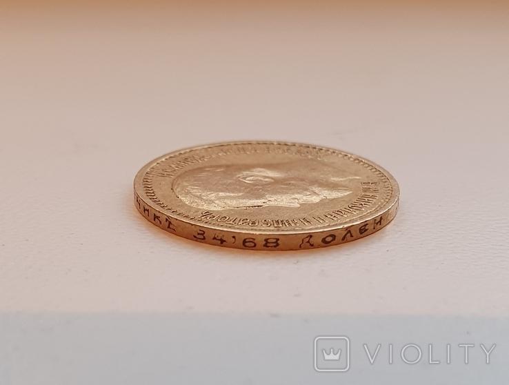 7 рублей 50коп. 1897, фото №6