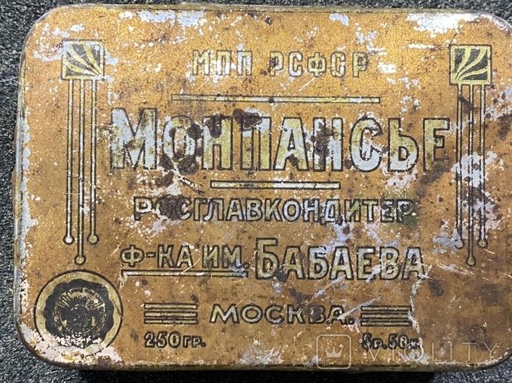 Монпасье фабрика им.Бабаева, фото №3