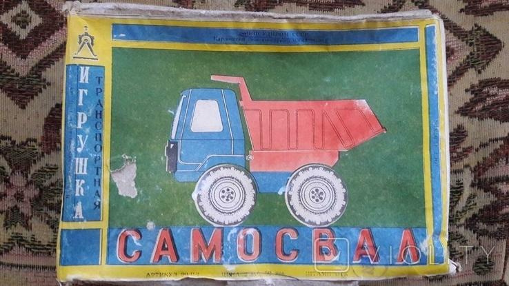Самосвал МИНСУДПРОМ СССР(Карловский машиностроительный завод), фото №2