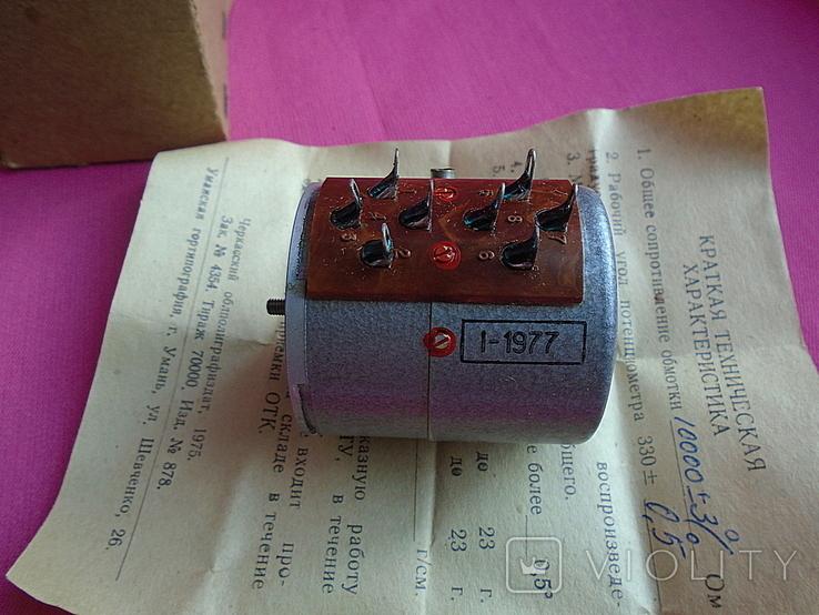 Потенциометр 1-2 в коробке, фото №5