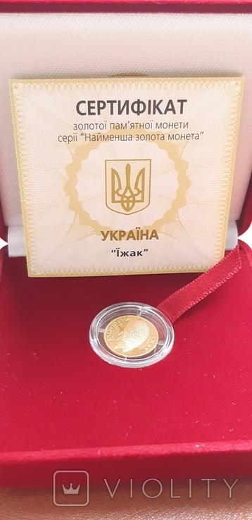 Золото 2 гривні 2006 Їжак Україна, фото №3