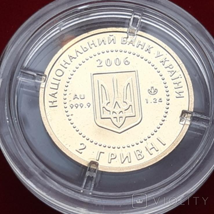 Золото 2 гривні 2006 Їжак Україна, фото №7