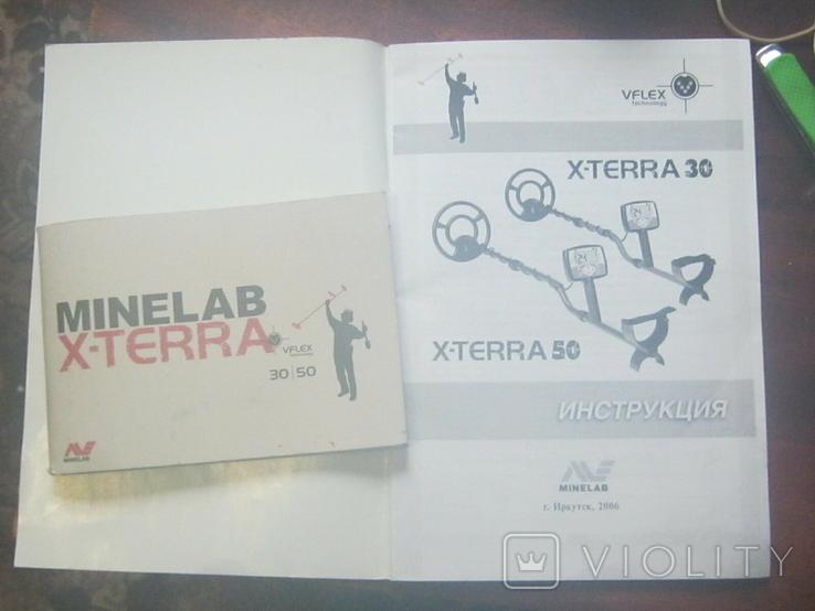 Мінелаб Х- Терра 30, фото №11
