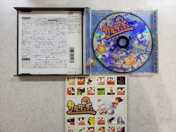 Saru Get You (PS1, NTSC-J) +OBI, фото №3