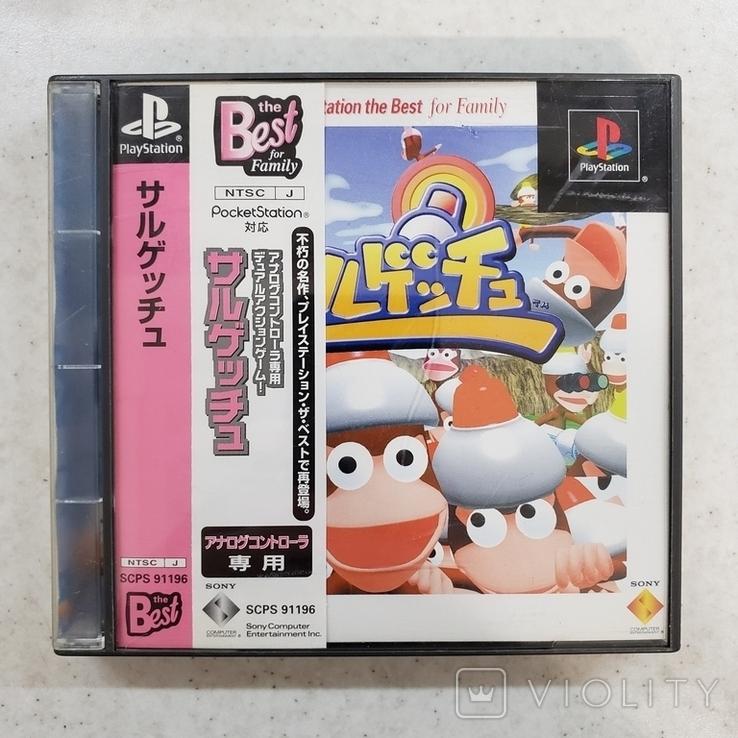 Saru Get You (PS1, NTSC-J) +OBI, фото №2