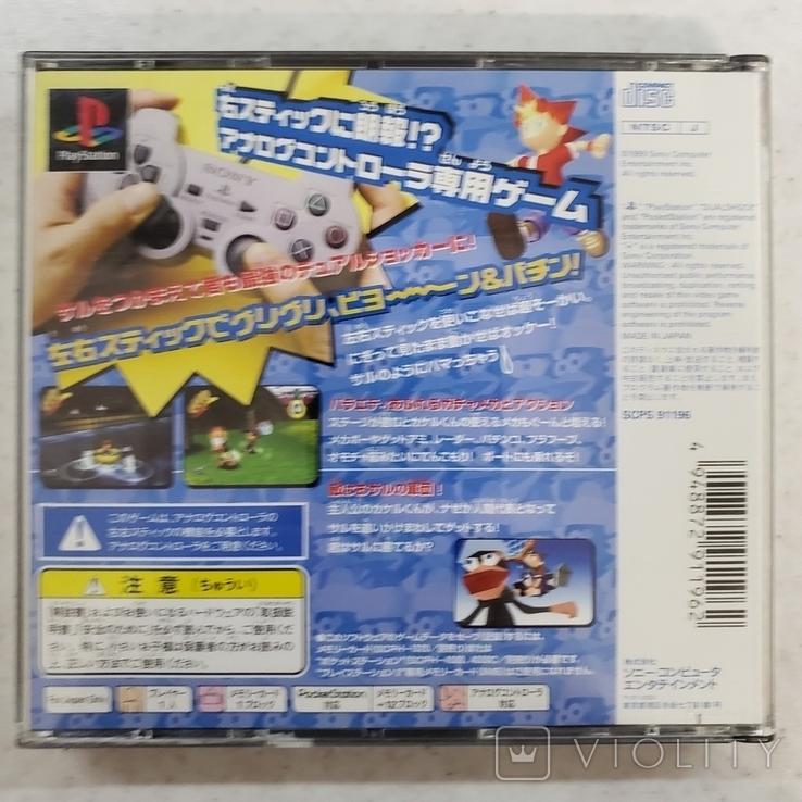 Saru Get You (PS1, NTSC-J) +OBI, фото №4