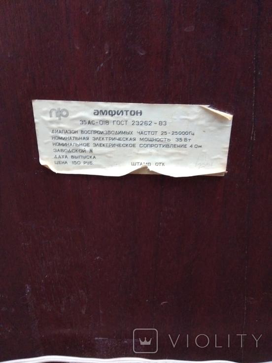Колонки Амфитон АС35-018, фото №6