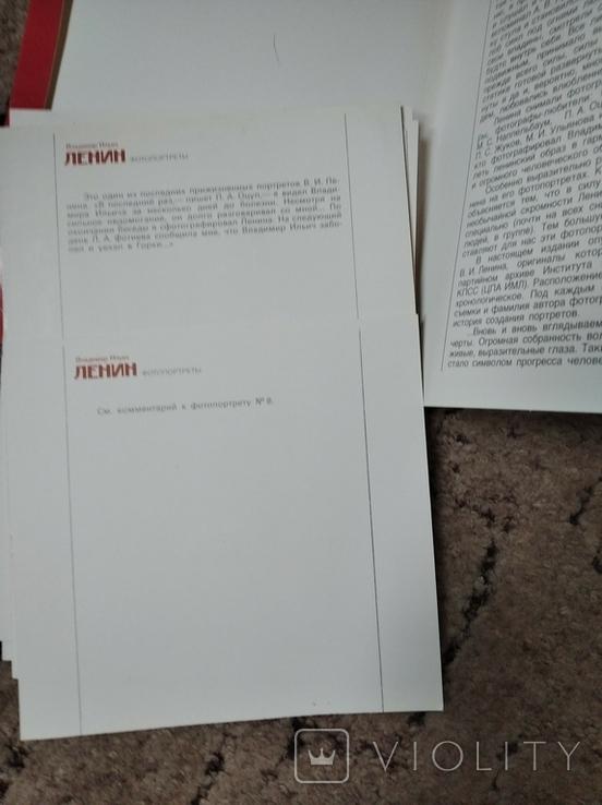 Неполные наборы ленин, фото №6