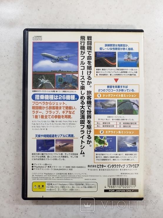 Pilot ni Narou 2 (PS2, NTSC-J)+Navigation Map, фото №3
