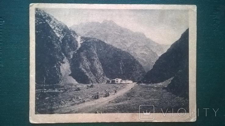 Военно-Грузинская дорога. Ветеринарный пункт у сел. Ларс, фото №2
