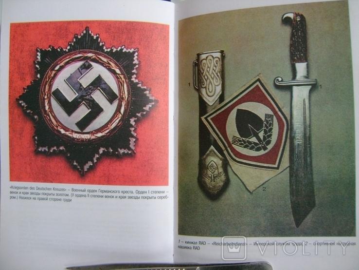 Ордена и медали третьего рейха., фото №5
