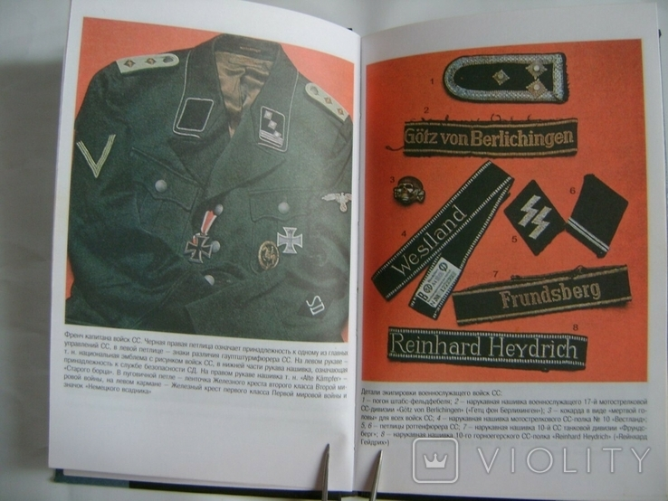 Ордена и медали третьего рейха., фото №7