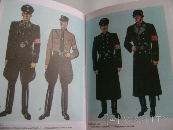 Ордена и медали третьего рейха., фото №12