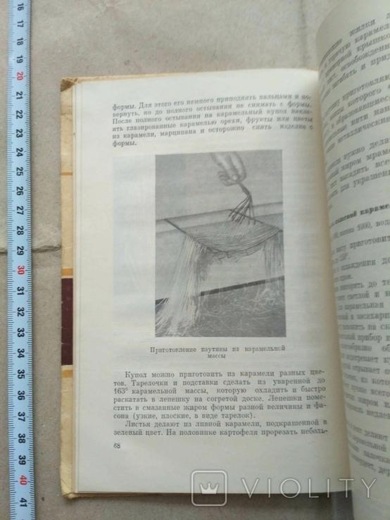 Изделия из теста 1960 р, фото №8