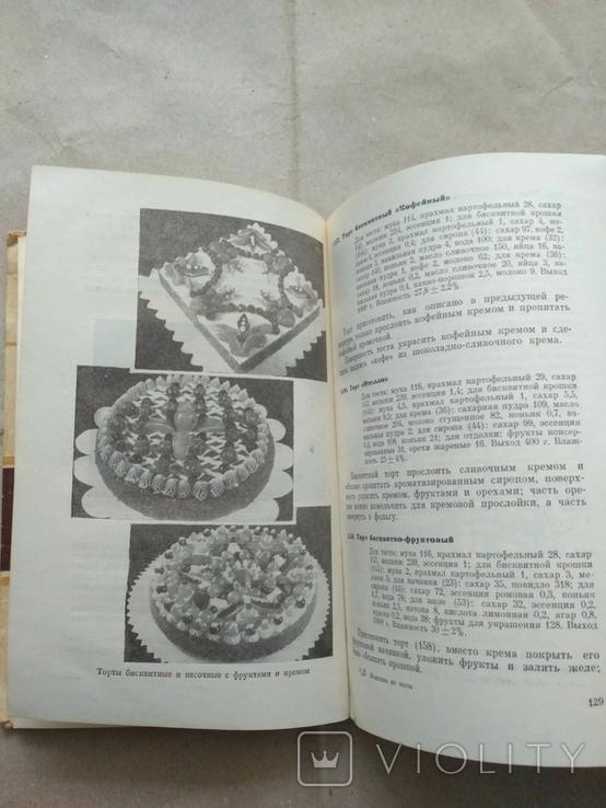 Изделия из теста 1960 р, фото №11