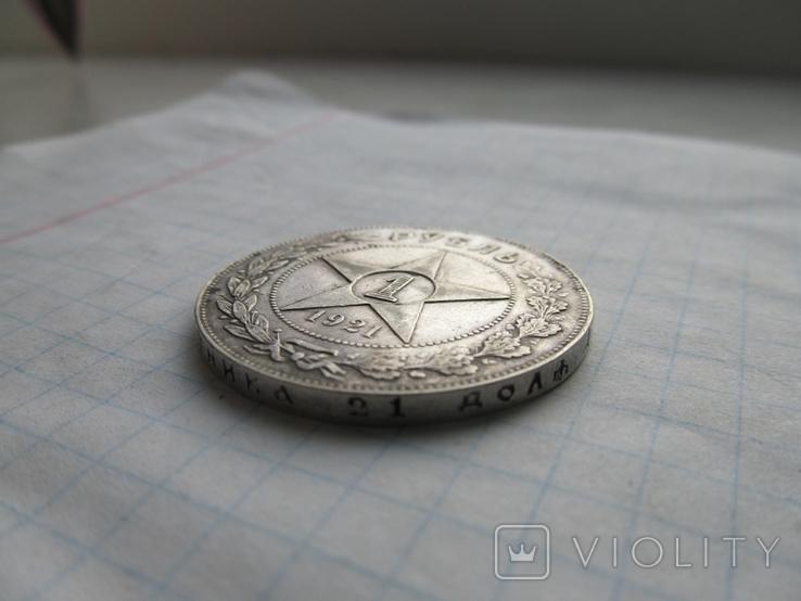 1 рубль 1921 г, фото №6