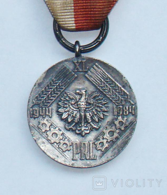 Медаль 40 лет ПНР, фото №3