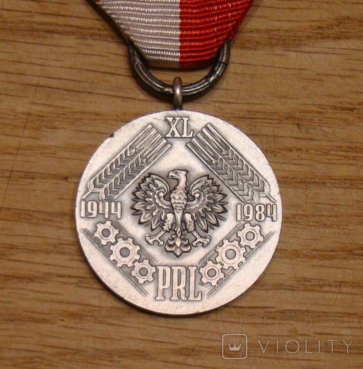 Медаль 40 лет ПНР, фото №4