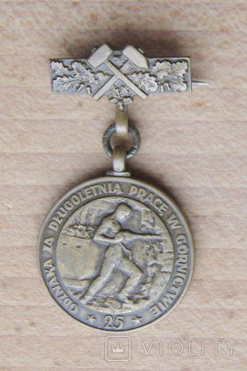 Медаль шахтерской выслуги 25 лет, фото №2