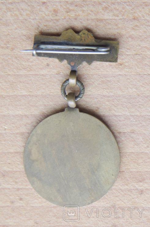Медаль шахтерской выслуги 25 лет, фото №3