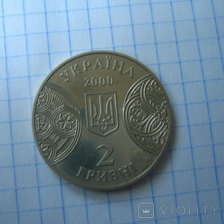 Украина 2 гривны 2000 года.125-лет Черновецкому государственному, фото №7