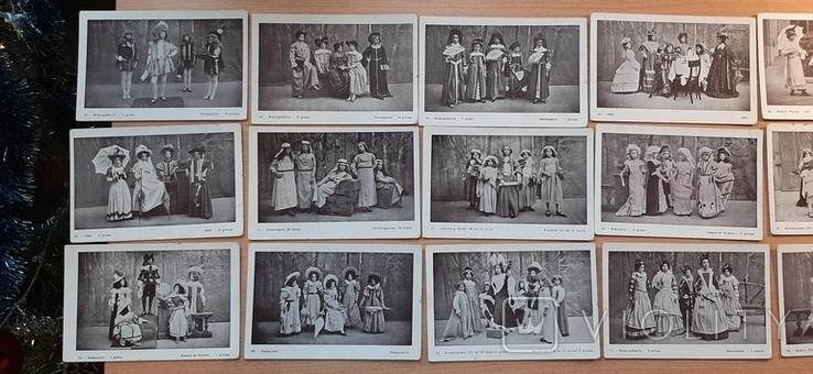Дети. Сценки. Костюмы, фото №3