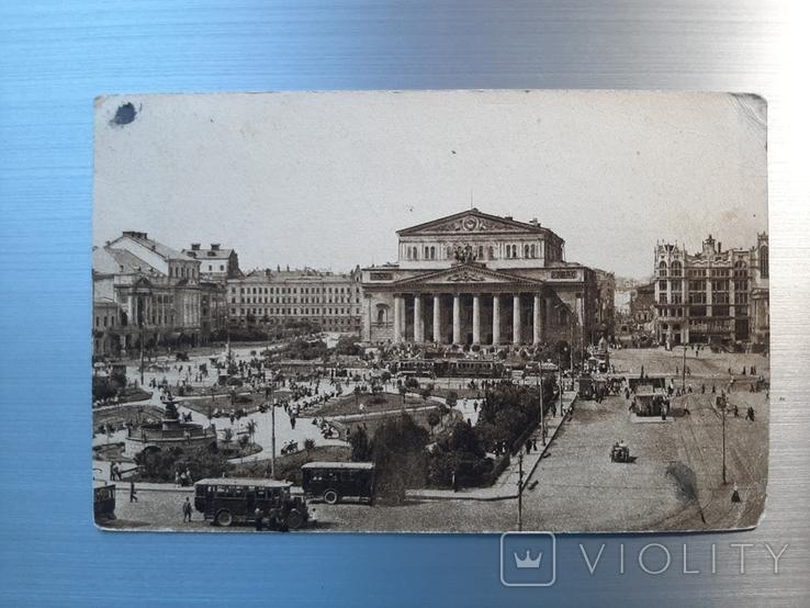 1927г. Москва. Площадь Свердлова (Бывшая Театральная), фото №2