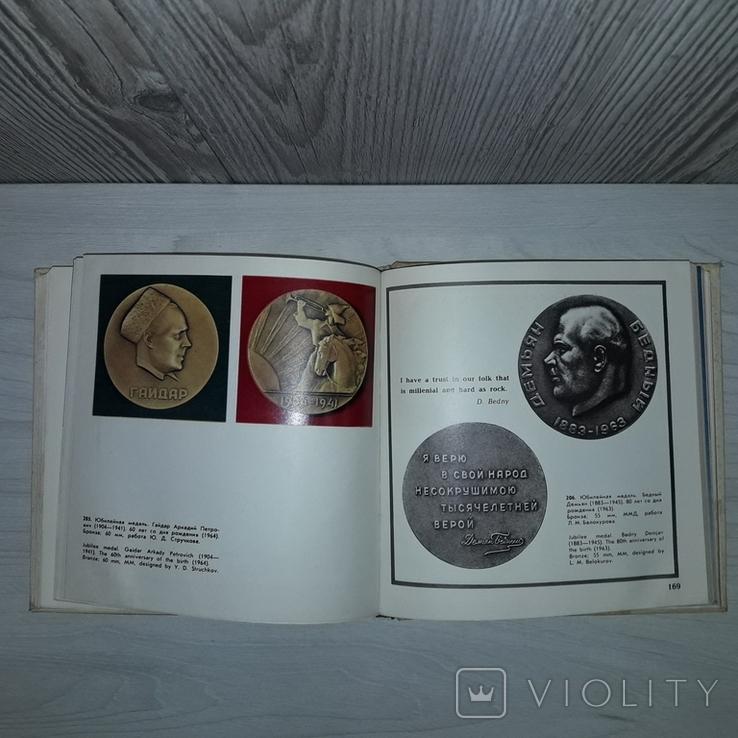Советская мемориальная медаль 1917-1967, фото №10