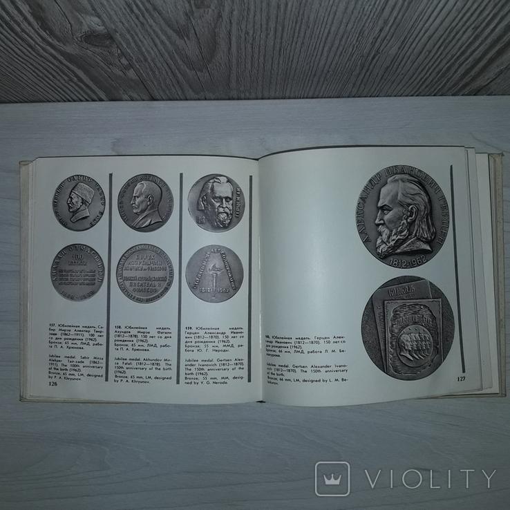 Советская мемориальная медаль 1917-1967, фото №2