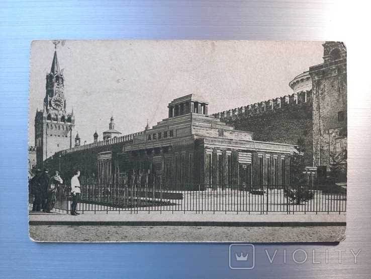 1926г. Временный мавзолей Ленина (Красная площадь), фото №2
