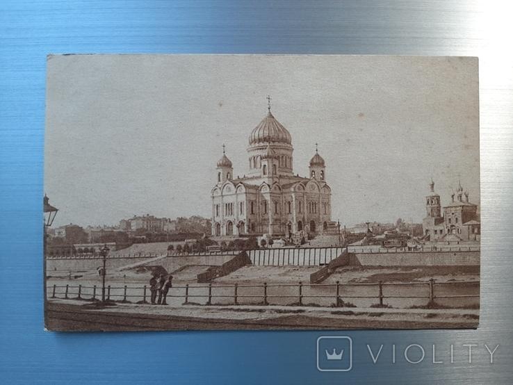 Москва. Храм Христа Спасителя, фото №2
