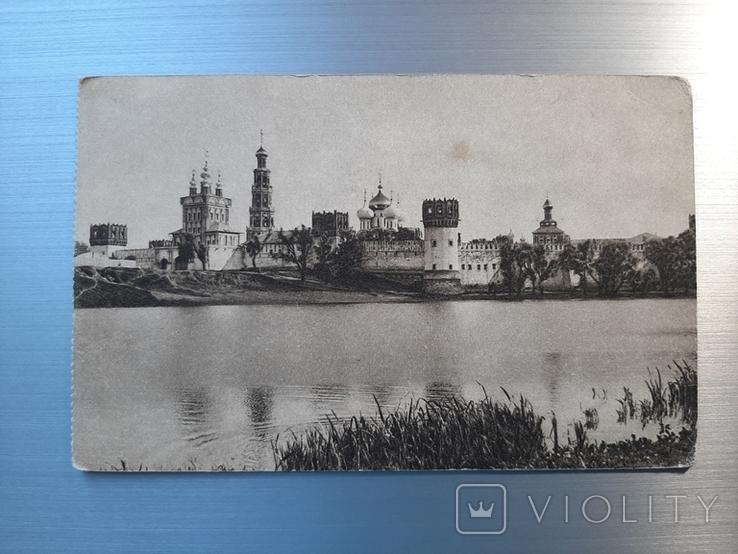 1926г. Новодевичий монастырь, фото №2