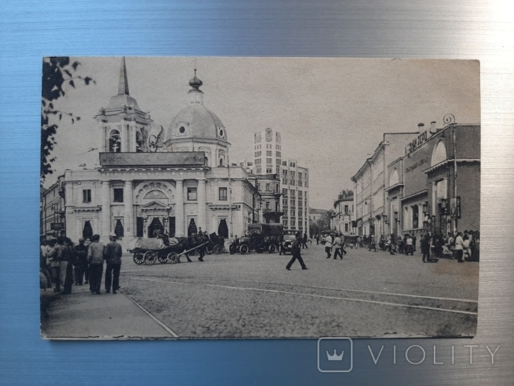 Москва. Проезд Арбатской площади, фото №2