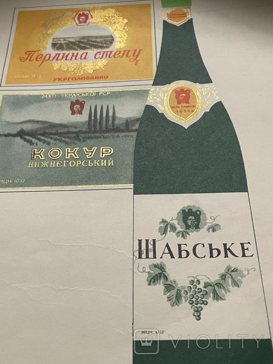 Книга по виноделию, фото №2